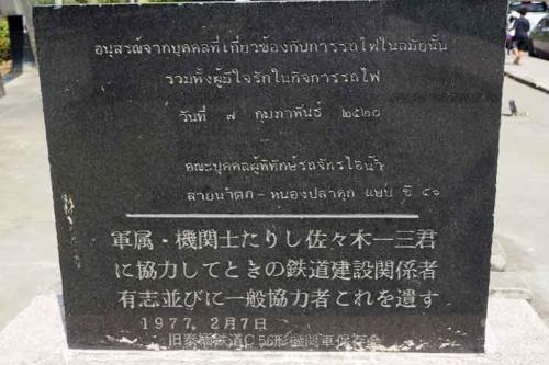 Bmo0338