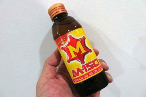 Mrc1471