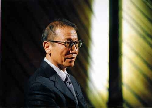 Tsushumi