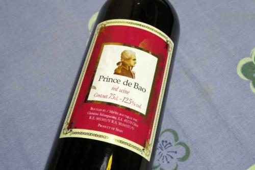 Wine0057