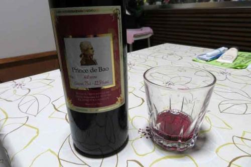 Wine0060