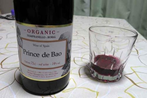 Wine0065