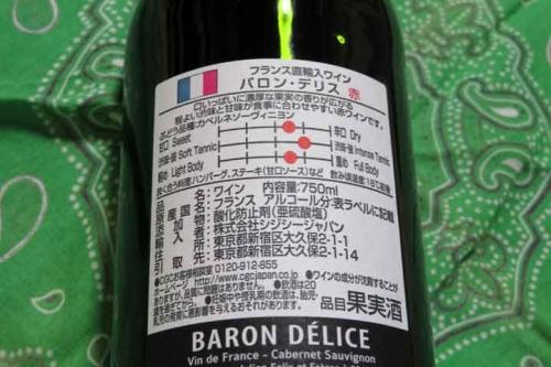 Wine007
