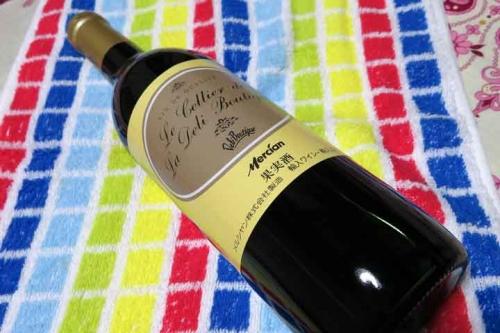 Wine0119