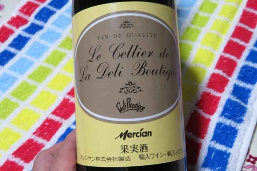 Wine0120