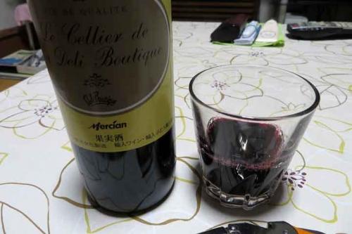 Wine0124