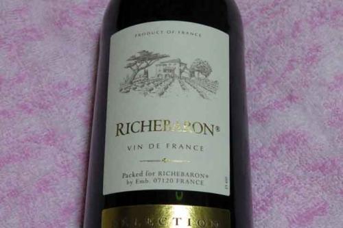 Wine0126