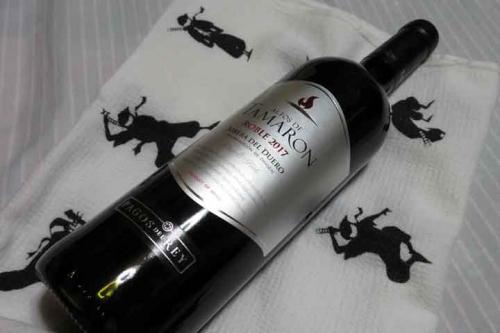 Wine0196