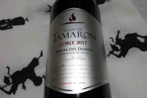 Wine0197