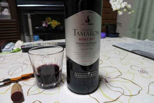 Wine0200